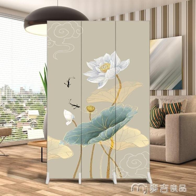 屏風客廳屏風折疊中式移動折屏實木酒店辦公室定制時尚雙面美容院