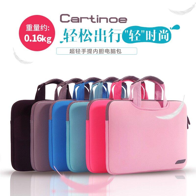 電腦包手提包筆記本內膽包12寸14韓版時尚女13.3英寸平板蘋果電腦包 創時代 新年春節 送禮