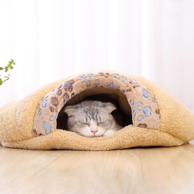 貓窩深度睡眠貓咪睡覺的窩貓墊子寵物貓睡袋冬天用封閉式冬季保暖 凯斯顿 新年春節 送禮