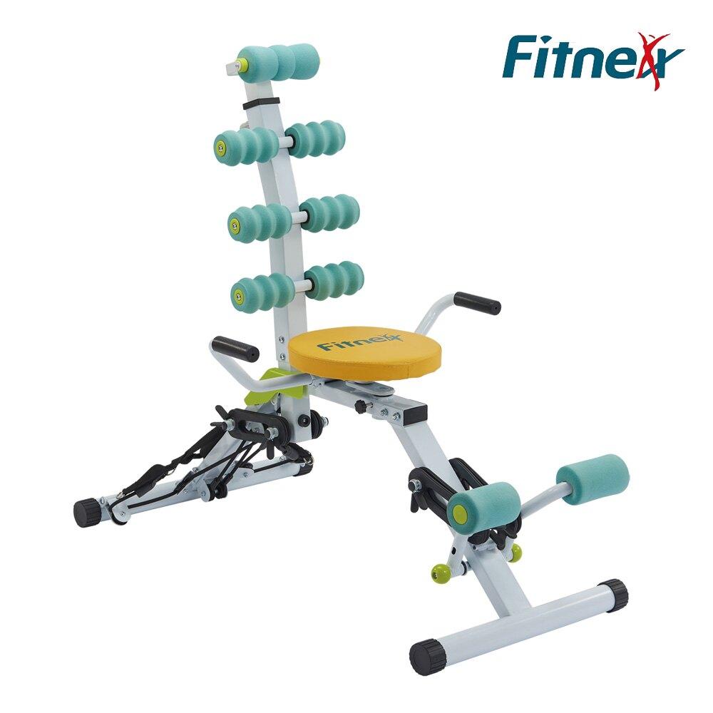 FITNEX 專業 多功能 纖美機 / 9合1運動機