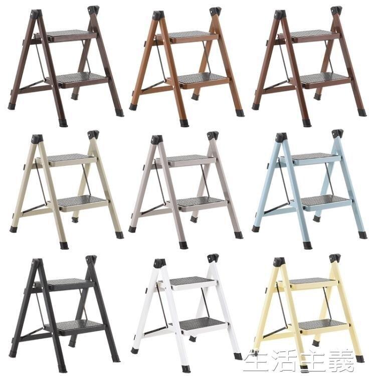 伸縮梯 喜梯子家用人字梯二步梯凳兩步梯二步踏梯梯子三步梯架子 mks Fashion家居館