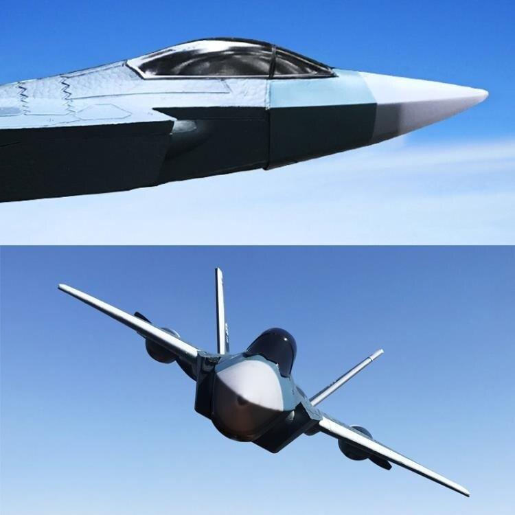 空拍機 超大無人機遙控飛機航拍戰斗機航模固定翼滑翔機兒童玩具F22行器    新店開張全館五折