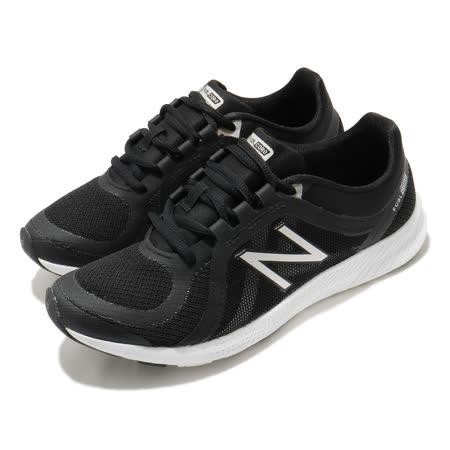 New Balance 訓練鞋 FuelCore Transform 女鞋 紐巴倫 寬楦 運動 透氣 避震 黑 白 WX77BK2D WX77BK2D