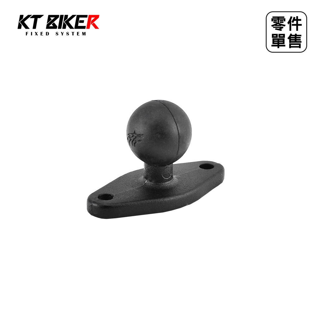 【KT BIKER】 KT系統支架 菱形球頭 多功能面板 手機支架 非五匹 摩托 機車 〔KTP208〕