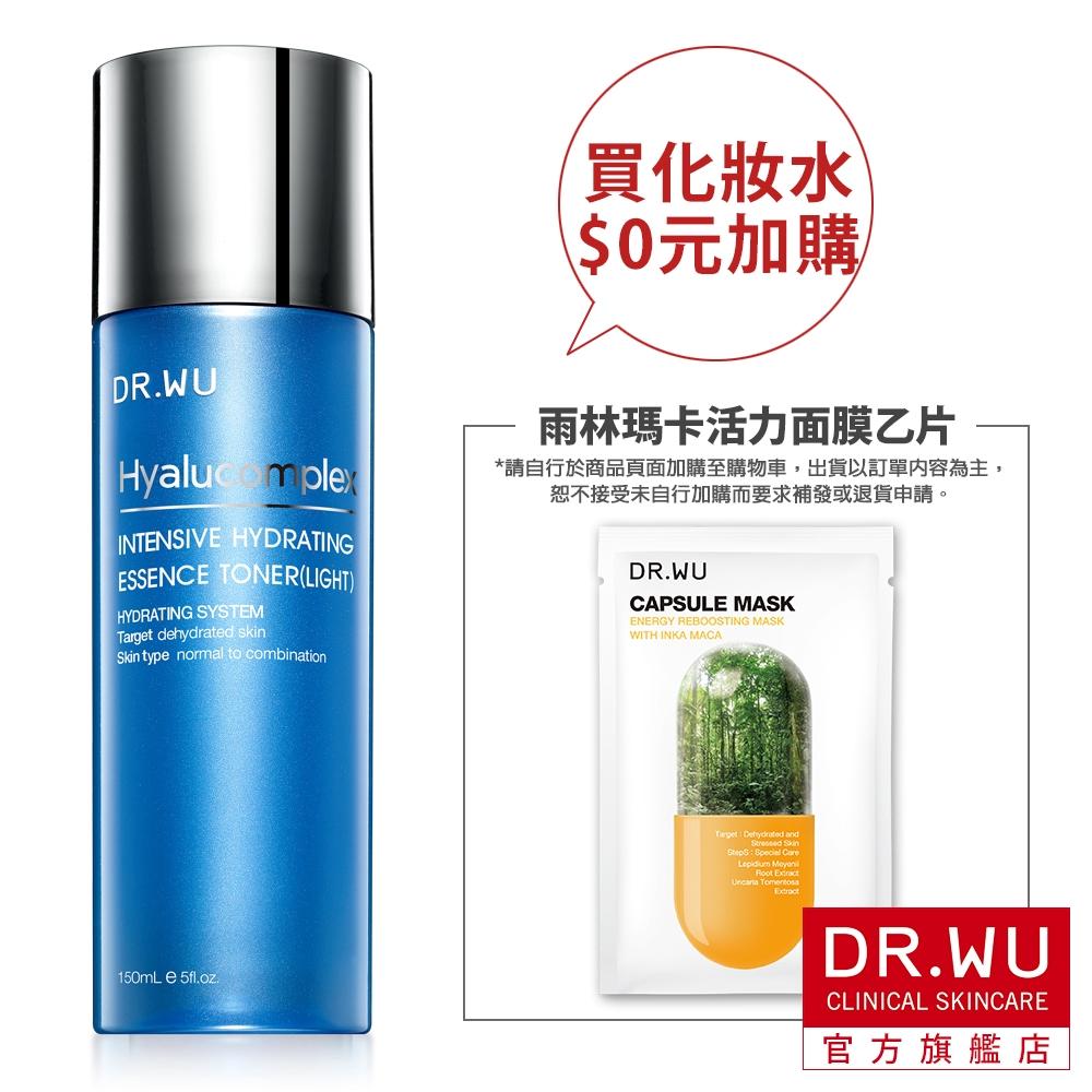 DR.WU 玻尿酸保濕精華化妝水(清爽型)150ML