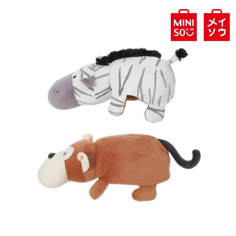 【MINISO名創優品】趣味變身-猴子變斑馬公仔 (2007650010104)