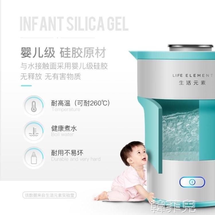 熱水壺 生活元素I10折疊水壺 旅行可折疊煮水壺便攜式燒水壺小型電熱水壺
