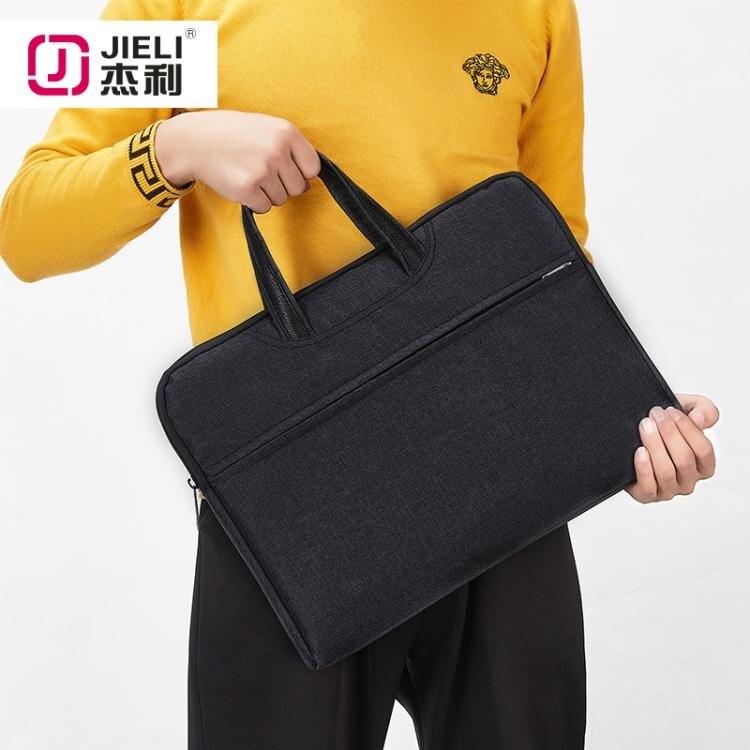 公事包公文包 杰利會議包定制辦公文件袋資料包男士包帆布公文包斜挎背帶手提包