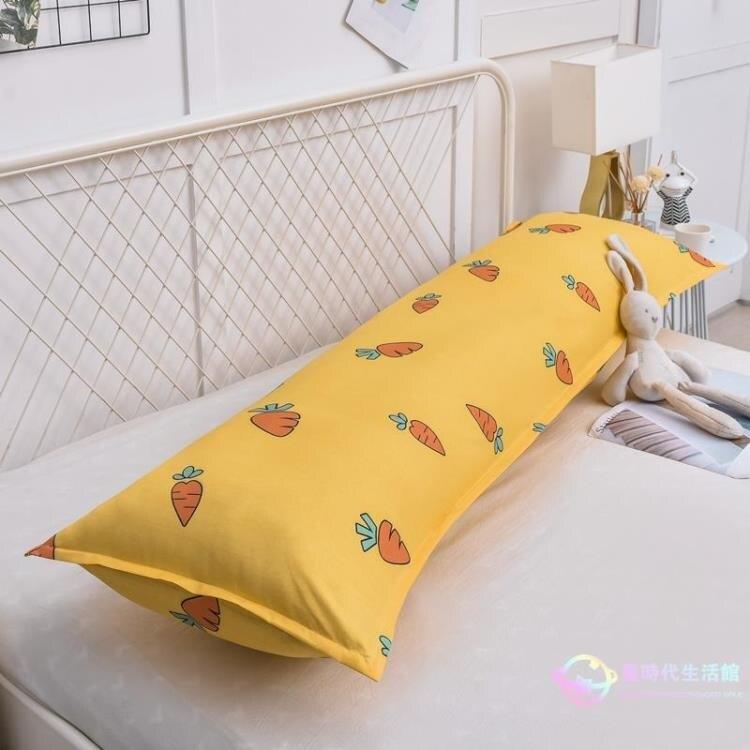 枕頭雙人情侶家用整頭長送枕套長款一體1.5m1.8床1.2米大枕芯創時代3C 交換禮物 送禮