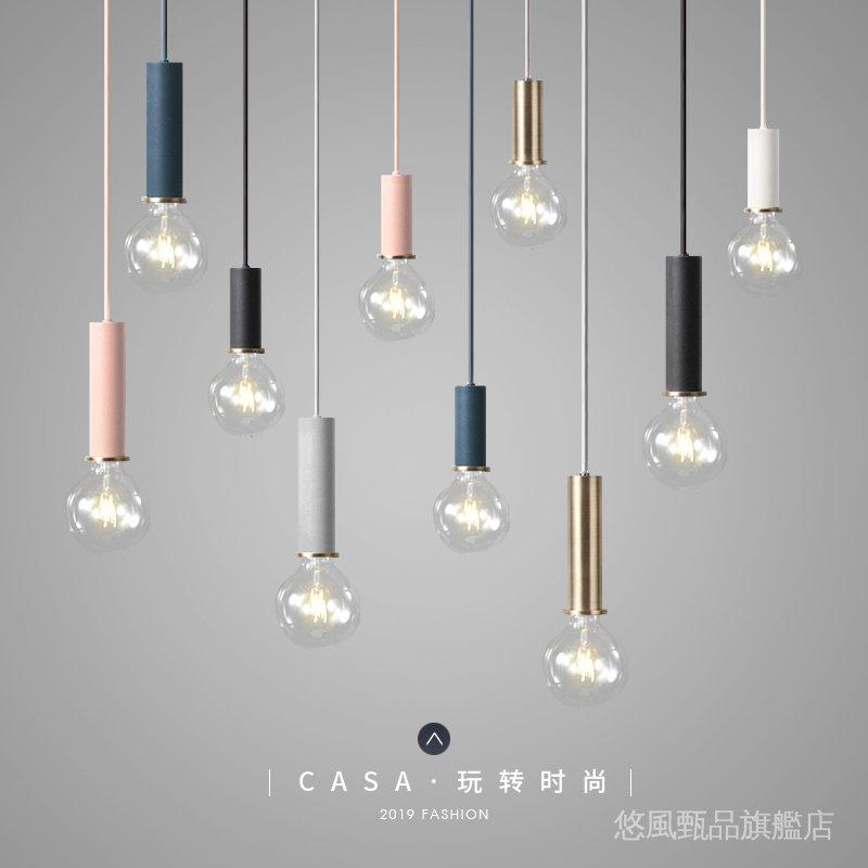 【爆款】燈泡北歐櫥窗吧台吊燈loft馬卡龍現代簡約餐廳咖啡廳音樂吧線條燈