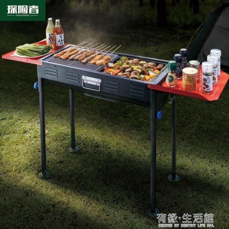 燒烤爐家用戶外燒烤架碳烤肉爐子架子野外木炭不銹鋼全套燒烤用具 創時代 新年春節 送禮
