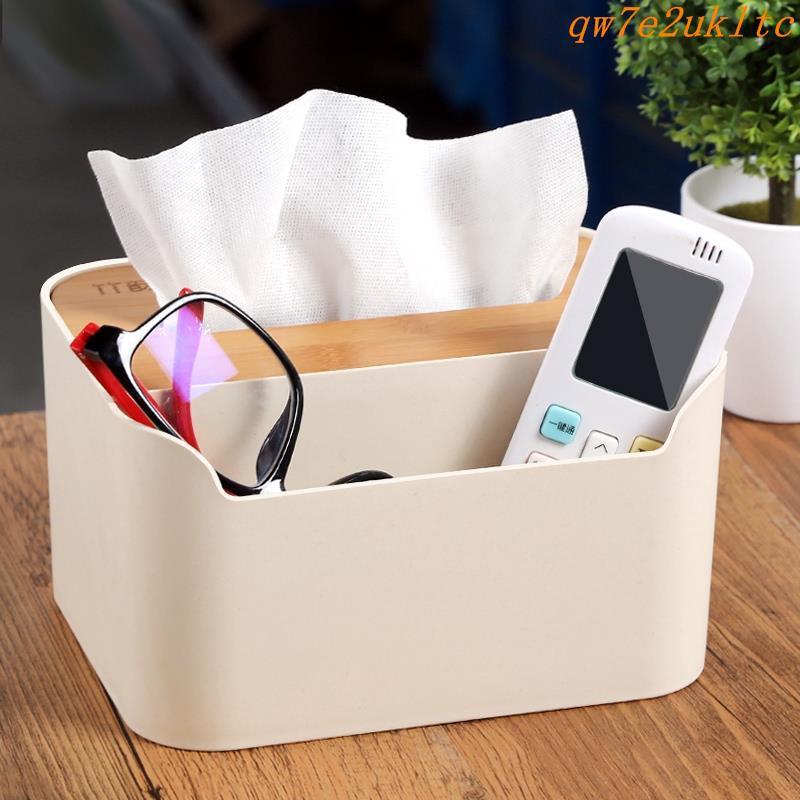 簡約紙巾盒客廳茶幾多功能搖空器紙巾收納抽紙盒家用創意餐巾紙盒