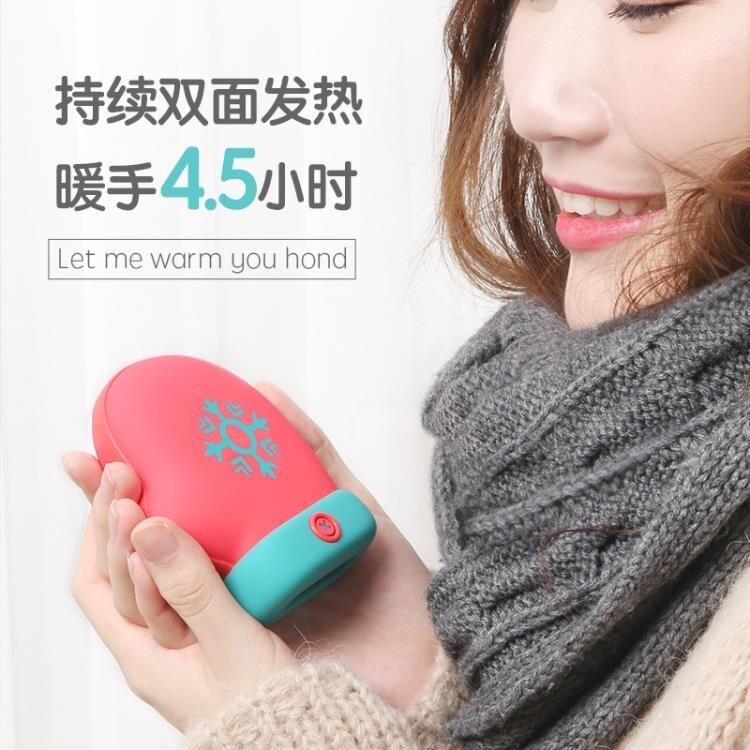 廠家直供暖手寶充電寶 USB迷你充電智能暖寶寶年貨暖手寶 可定制隨身攜帶移動電源