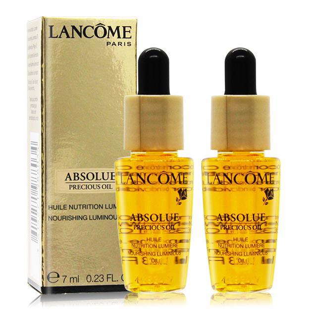 LANCOME 蘭蔻 絕對完美極緻活化玫瑰油精粹(7ml)X2