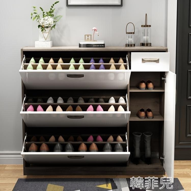 鞋櫃 現代超薄翻斗鞋櫃簡約客廳門廳櫃大容量玄關多功能儲物櫃門口鞋櫥 MKS