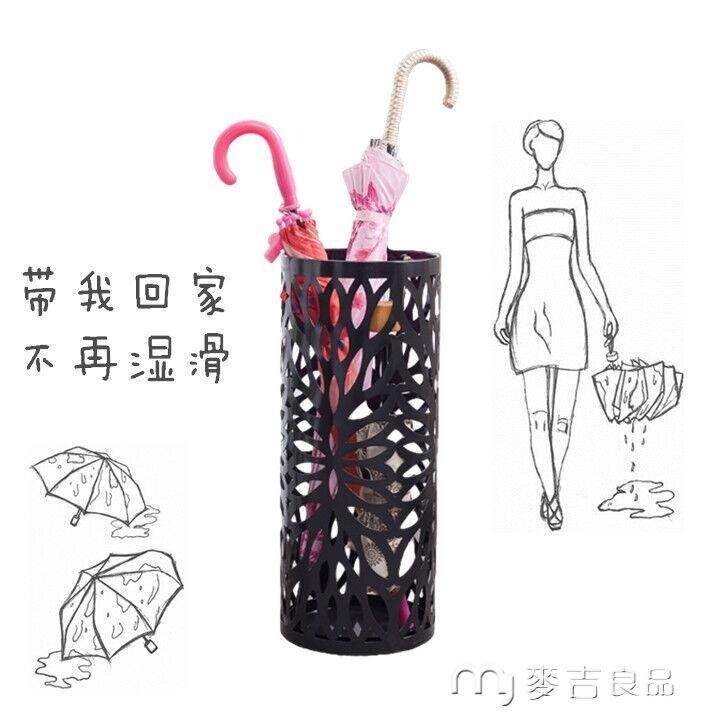 雨傘架創意雨傘桶家用酒店大堂雨傘架個性落地傘架鏤空金色傘桶雨具