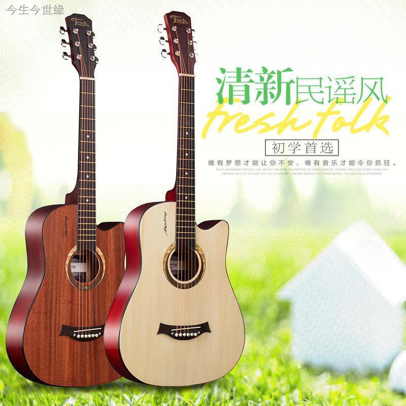 民謠吉他41寸單板初學者網紅學生用自學男女生成人木吉他樂器吉塔