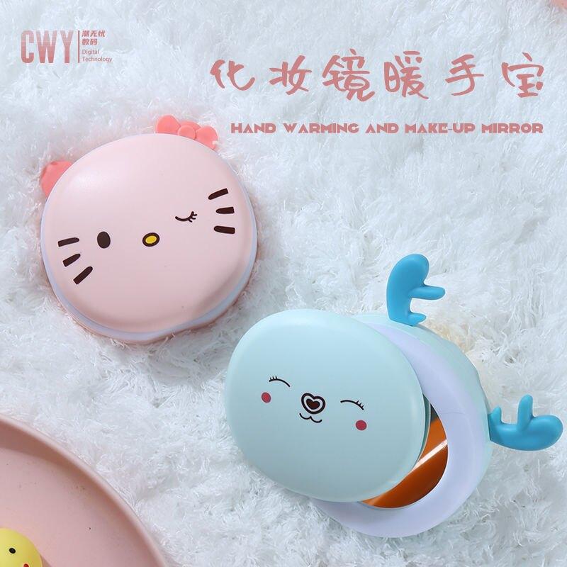 暖手寶 暖手寶美妝鏡多功能USB充電LED補光燈便攜式禮品卡通萌寵暖手寶