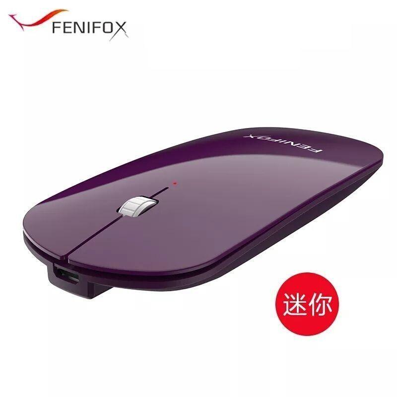 無線滑鼠 幻狐(FENIFOX)迷你無線便攜滑鼠超薄藍牙可充電