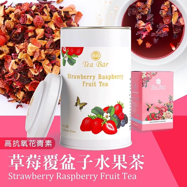 【德國農莊 B&G Tea Bar】草莓覆盆子水果茶 中瓶 (150g)