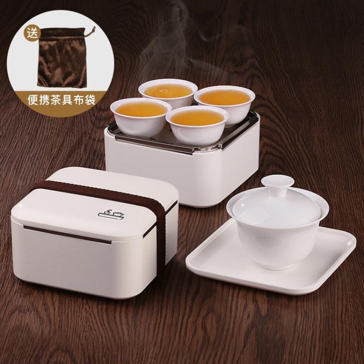簡易蓋碗茶壺迷你戶外便攜功夫旅行包茶具套裝家用陶瓷日式小茶杯