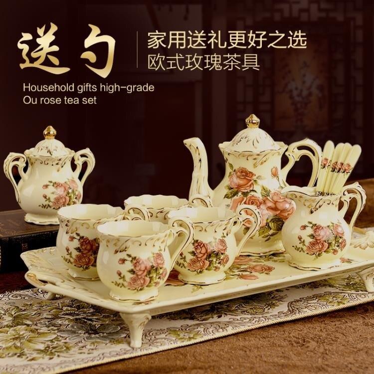 歐式茶具套裝帶托盤陶瓷英式下午茶咖啡杯家用茶壺整套高檔小奢華 七色堇 新年春節 送禮