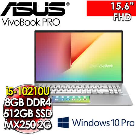 (福利拆封品)華碩 ASUS PRO-S532FL-0222S10210U 15.6吋 FHD i5-10210U/8G/MX250-2G/512G PCIe/W10P 3年保固 商務美型效能筆電