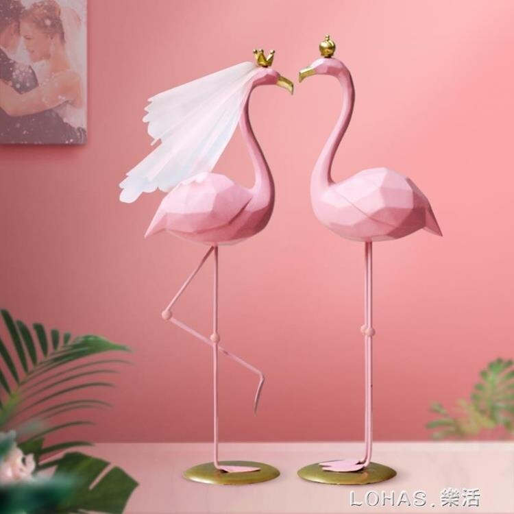 火烈鳥擺件結婚禮物女實用閨蜜訂婚新婚高檔一對送新人朋友姐姐