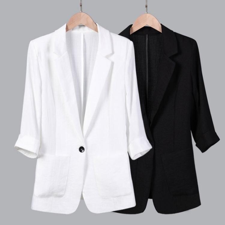 西裝 韓版小西裝外套女亞麻中長款七分袖大碼休閒夏季薄款抖音棉麻西服