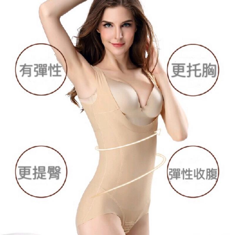 【超薄冰絲無痕隱形體雕衣】連體塑身衣大碼收腹提臀束腰塑形衣美體衣
