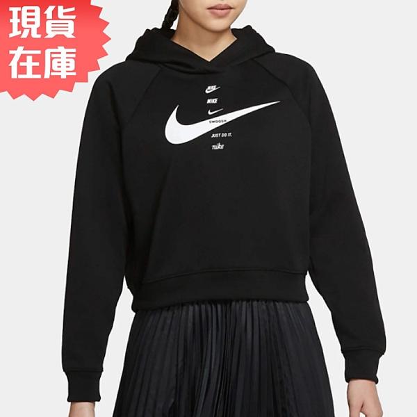 【現貨】NIKE Sportswear Swoosh 女裝 長袖 帽T 短版 刷毛 印花 黑【運動世界】CU5677-011