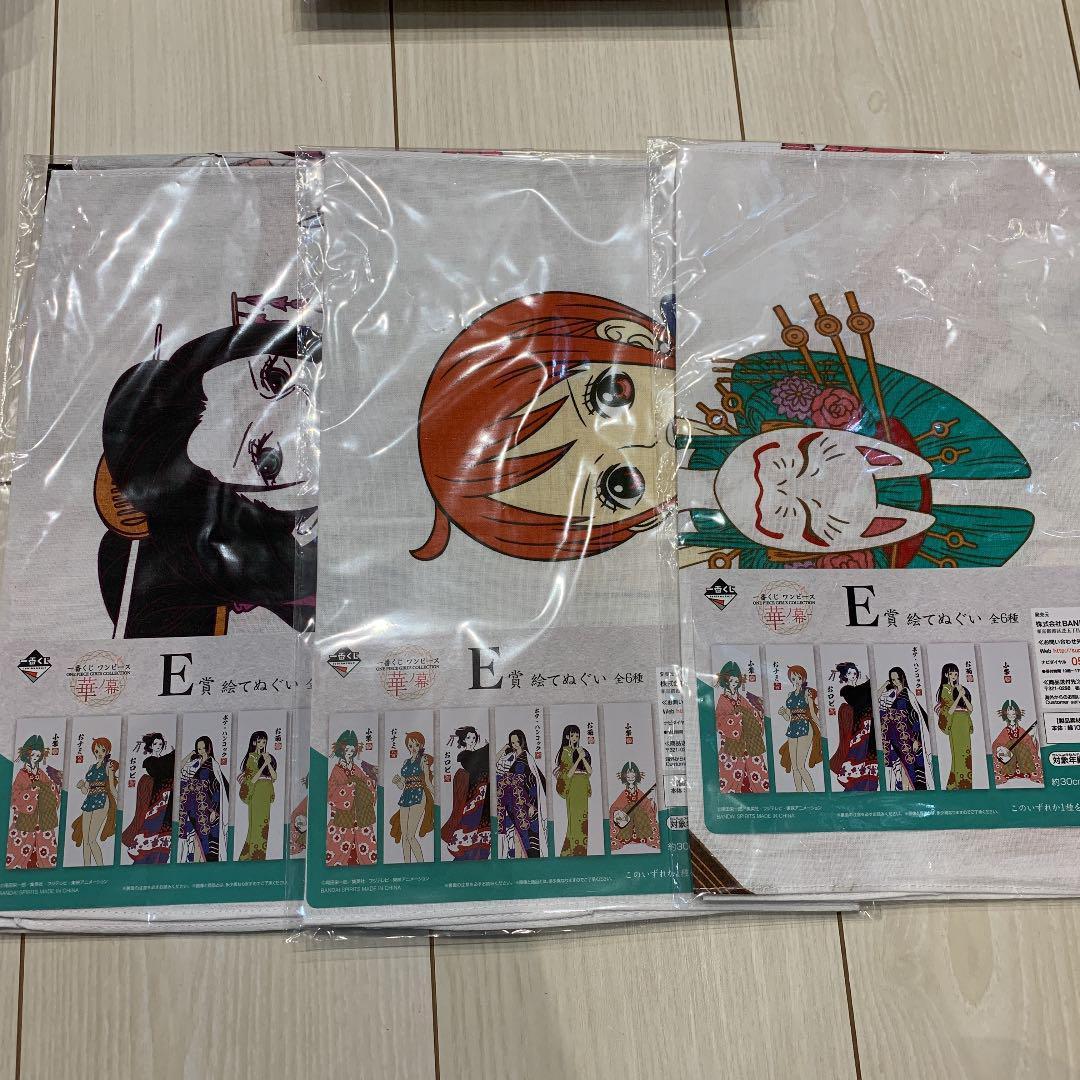 日本直送 二手 ONE PIECE 航海王 手帕 一番賞