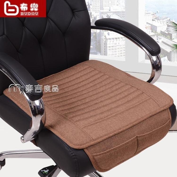 坐墊布兜BD103亞麻椅墊辦公室坐墊電腦老板椅墊椅子墊前部遮擋兜墊子