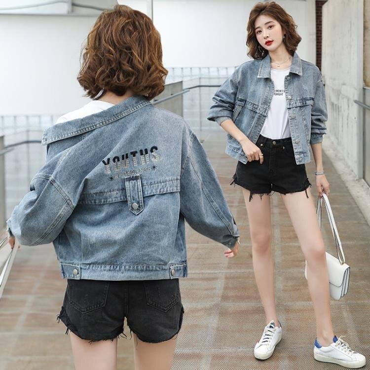 牛仔外套 牛仔外套女春秋2020年新款韓版寬鬆春季短款學生百搭ins風潮上衣