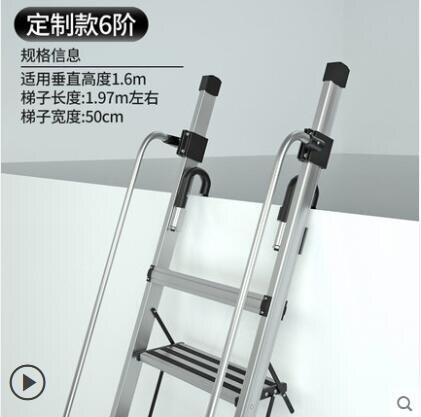 梯子家用鋁合金折疊閣樓梯室內扶手加厚工程梯防滑移動便攜式爬梯