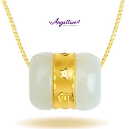 【Angellisa專櫃品牌】路路通天然和闐玉墜