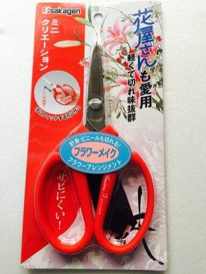 日本製造日本坂源/sakagen 165系列剪刀(紅色)刀刃部有可切斷鐵絲缺口