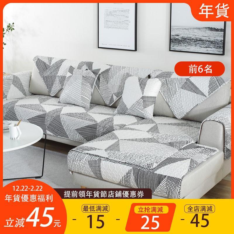 【Yinuoer沙發墊/免運】全棉斜紋沙發墊加厚布藝純棉全包四季通用防滑坐墊沙發套罩子定做