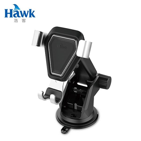 【Hawk 浩客】G6 吸盤式重力感應手機架(流光銀)