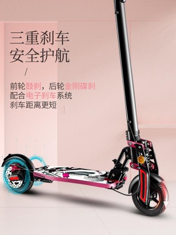 電動滑板車 ZUKBOARD出口電動滑板車成年折疊小型便攜女士代步車迷你小電動車