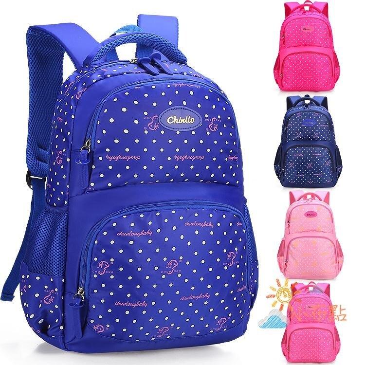 兒童書包小學生男童1-3年級6-12周歲4-6年級女孩後背背包輕便護脊凱斯盾數位3C 交換禮物 送禮
