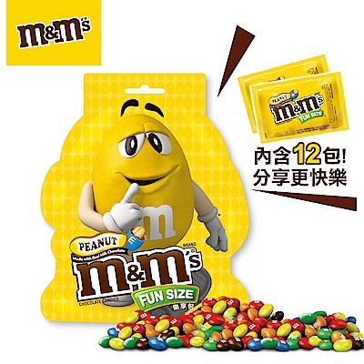 M&M S 花生巧克力樂享包214.8g