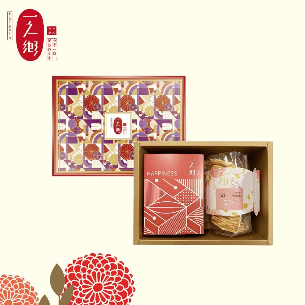 莓好時光(年貨/禮盒/過年送禮/年節伴手禮)