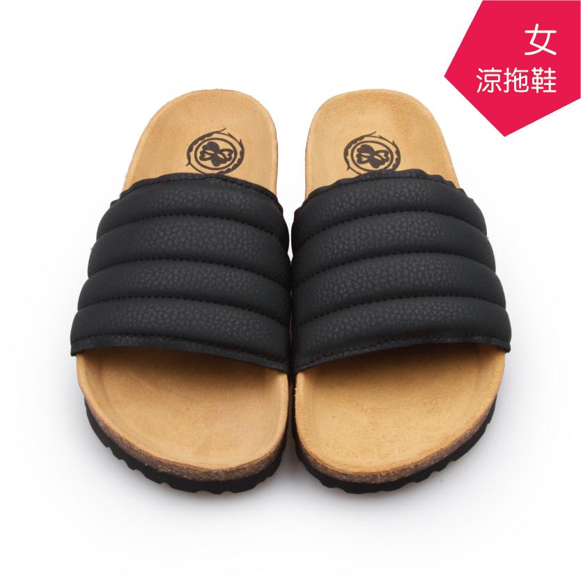 【A.MOUR 經典手工鞋】女涼拖鞋 - 黑(6005)