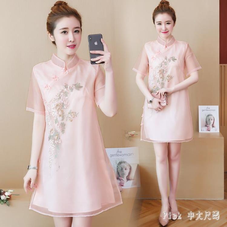 [開發票]大碼復古胖mm網紗刺繡改良式旗袍 中國民族風夏新款女裝2020洋裝連身裙 BT24322【Pink中大尺碼】