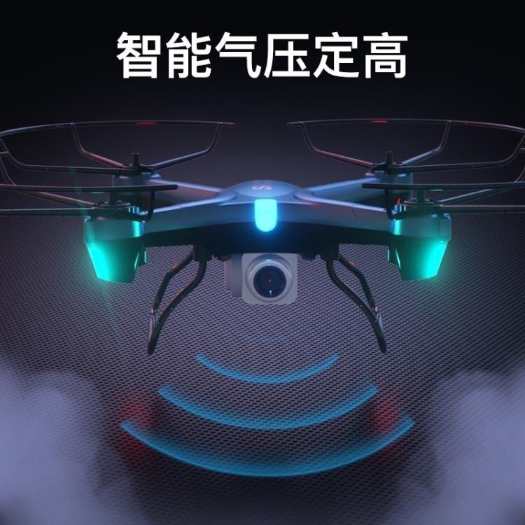 空拍機 無人機航拍器高清專業小型小學生充電四軸飛行器玩具兒童遙控飛機    新店開張全館五折