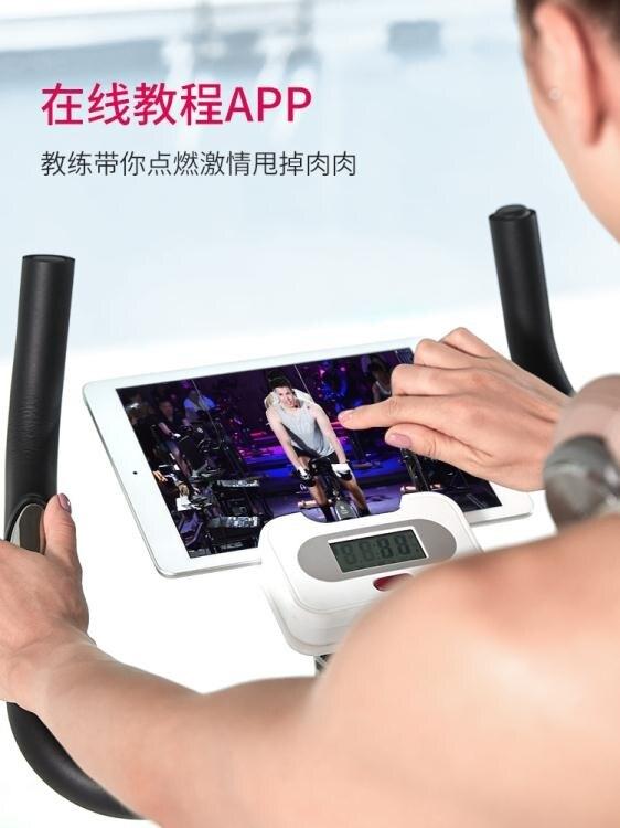 動感單車 藍堡動感單車超靜音家用減肥器室內健身器材自行車運動磁控健身車