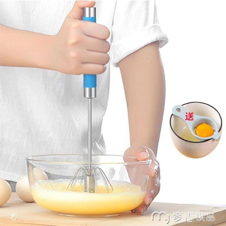 奶泡器半自動打蛋器不銹鋼攪奶油手動打發器雞蛋攪拌器打蛋棒烘培工具