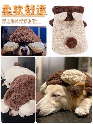 寵物衣服 狗狗衣服冬天保暖金毛中型大型犬冬季拉布拉多大狗四腳寵物秋冬裝『LM3285』
