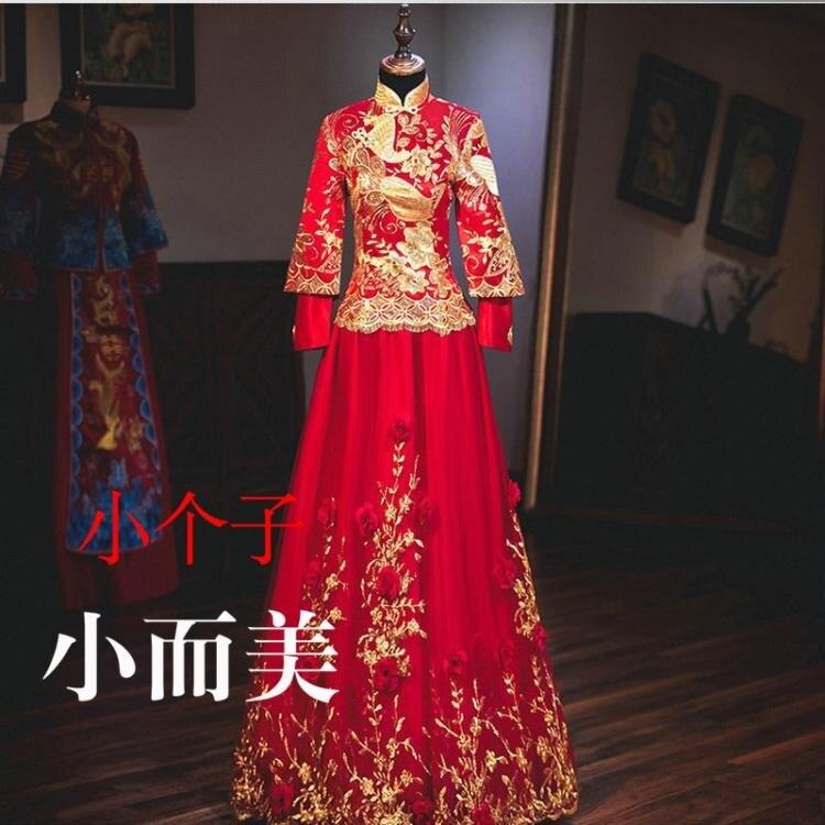 婚紗禮服 小個子敬酒服2020新款結婚中式婚紗酒紅色禮服秀禾服新娘中長款秋